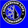 Олимпиец-99