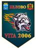 VITA 2006