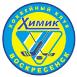 семен8vsk