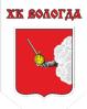 HC Vologda 2005
