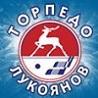 HC Torpedo-Lukoyanov
