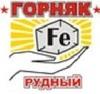 Рудный-Горняк 2009