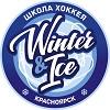 winterice
