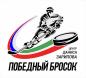Centr_Zaripova