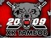 Tambov2009