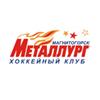 metallurg 2010