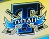 ХК Титан 2011г