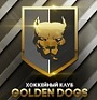 HC GOLDEN DOGS