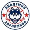 Академия Харламова