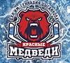 Red_bears