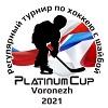 Platinum Cup 36
