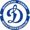 Динамо-Север
